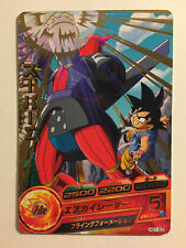 Dragon Ball Heroes Rare HG1-53