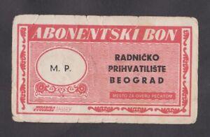🔴SERBIA ex Yugoslavia 1 Abonetski Bon ND1970s  JUGOBIRO - BELGRADE🔴