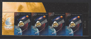 CHINA 2020-21 天問一號 TOP 4 Successful Launch Mars Probe Tianwen-1 stamp Space