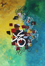Hand Made Oil On Canvas Islamic Calligraphy - Darood e Ibrahimi Durood painting