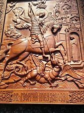 Wall art Saint George and the Dragon 3D Art Orthodox Wood Carved Icon-425x360mm