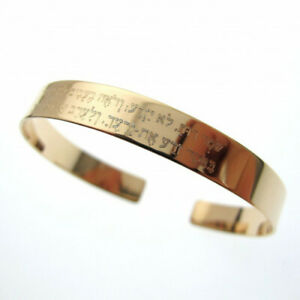 Jewish Bracelet Hebrew letters Bracelet Inspirational Gold Cuff Judaica Gift