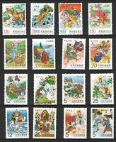 China Taiwan 1997 2005  2010 2011 Journey to West stamps Novel full