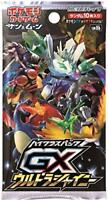 "Pokemon card game Sun & Moon high-class pack ""GX Ultra Shiny"" Sunmoon Pokeka 1 p"