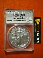 2017 $1 AMERICAN SILVER EAGLE ANACS MS70 FIRST DAY ISSUE LABEL