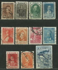 Greece Greek 1930 Heroes (The 11 first stamps) Used (Θ42)