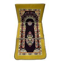 Muslim prayer rug mat Jainamaz Salah folding With Back Rest Seat Islam Sajada
