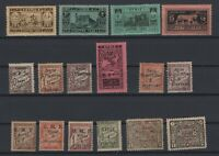 G139093/ FRENCH SYRIA – POSTAGE DUE – YEARS 1920 – 1931 MINT MH / MNG – CV 105 $