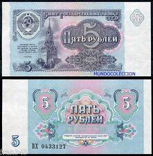 RUSIA URSS RUSSIA 5 rublos rubles 1991 Pick 239 SC  / UNC
