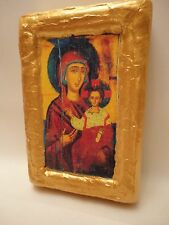 Virgin Mary Jesus Rare Byzantine Balkan Orthodox Icon on Pine Wood Block