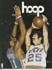 PISTOL PETE MARAVICH Signed HOOP Magazine with Beckett LOA (NO Label)