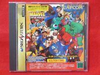 Sega Saturn Marvel Super Heroes VS Street Fighter Japan SS