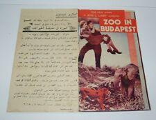 vintage Israel Palestine 1930's Edison jerusalem ZOO IN BUDAPEST film cinema ad