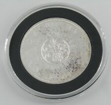 Canada 1864 - 1964 Charlottetown Quebec Silver Dollar Proof Like Coin Item# 8007