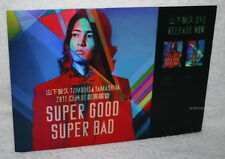 TOMOHISA YAMASHITA ASIA TOUR 2011 SUPER GOOD BAD Taiwan Promo Display