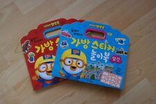 Pororo Bag  Hangul Sticker Play Animals and Rides & Free Gift