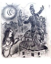 Marc Chagall offset lithograph Bible  paris maeght 1960 original 38 2 sided