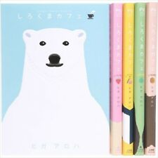 Shirokuma Cafe VOL.1-5 Comics Complete Set Japan Comic F/S