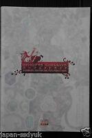 JAPAN Romancing SaGa Minstrel Song Perfect Guide Book square enix