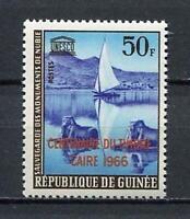 27237) Guinea 1966 MNH New Unesco Overprinted 1v