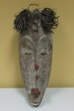 Old African carved Mali Marka Mask wood and bronze straw hair