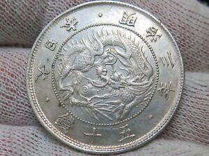 1870 Japan 50 Sen Silver