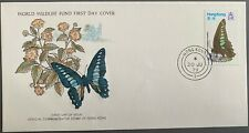 1979 World Wildlife Fund FDC from Hong Kong