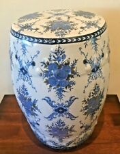 Vintage Asian Porcelain Blue and White Floral Garden Stool Accent Side Table 18""