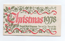 1978 Christmas Booklet Complete 10 x 7p and 10 x 9p = £1.60 Vgc See Scan