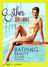"New DVD  "" Bathing Beauty "" Red Skelton, Esther Williams and Basil Rathbone"