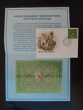 Russia 2010 Football / Soccer MS Overprint  (Blue pack)