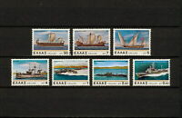 (YYAX 106) Greece 1978 MNH Mi 1332 - 1338 Sc 1273 - 1279 Ships, Sailboats