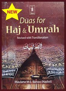 Duas for Hajj & Umrah Book ( POCKET SIZE ) Arabic & English transliteration NEW