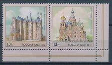 Briefmarken aus Russland & der Sowjetunion mit Architektur-Motiv