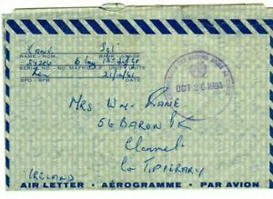 United Nations peacekeeping cover  ONUC  1961  ire officer