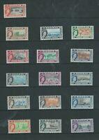 BAHAMAS 1964-63 QEII SET (SG 201/216) MINT