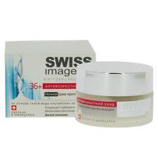 Face cream `SWISS IMAGE` ANTI-AGING CARE night 36+ (anti-wrinkle) 50 ml