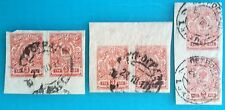 Russia(Imperial)1908-19-Three bl.VFU Revolution city Rare cancels MNG RA#00050