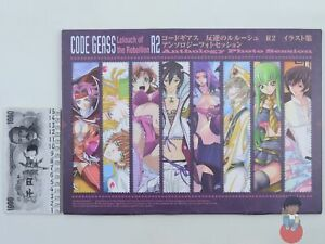 Artbook CLAMP - Code Geass R2 - Anthology Photo Session