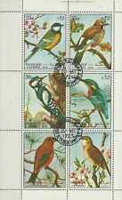 Timbres Oiseaux Sharjah o lot 25877