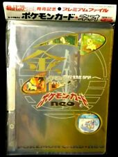 Pokemon Japanese Neo 1 Genesis Sealed 9 Card Promo Binder!! Typhlosion etc
