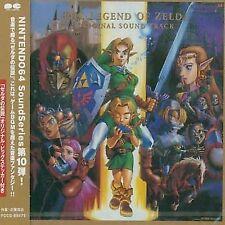 The Legend of Zelda: Ocarina of Time Original Soundtrack (Japan), , Acceptable I