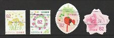 JAPAN 2017 SPRING GREETINGS (FLOWERS) 82 COMP. SET OF 4 STAMPS IN FINE USED
