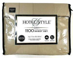 HOTEL STYLE 1100 Thread Count QUEEN Sheet Set 6 Piece Clay Beige NEW
