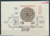 Tschechoslowakei Block35B postfrisch 1978 Briefmarkenausstellung (7497610
