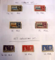 LOT OF 7 OLD GILBERT & ELLICE IS STAMPS, KGV SG 36-42, JUBILEE & CORONATION