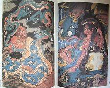 JAPANESE BOOK,TATTOO,GHOST,SAMURAI,UKIYO-E,100 YOKAI,KUNIYOSHI