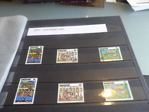 SINGAPORE 1977 SG 311-313 CHILDRENS ART MNH AND USED