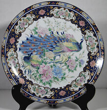 "9"" Vintage Hand Painted Asian Japanese Porcelain Plate Gilt Ornate Bird Peacock"