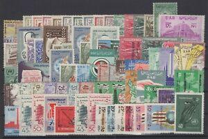 CG141834/ SYRIA / LOT 1958 – 1961 MINT MNH CV 104 $